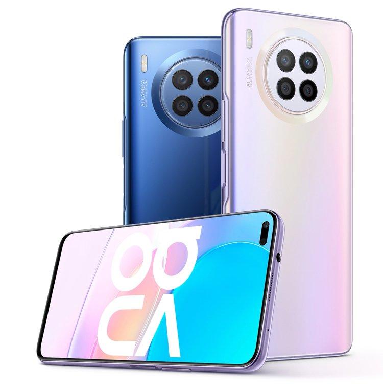 Представлен смартфон Huawei nova 8i с четверной камерой и 66-Вт подзарядкой (фото)