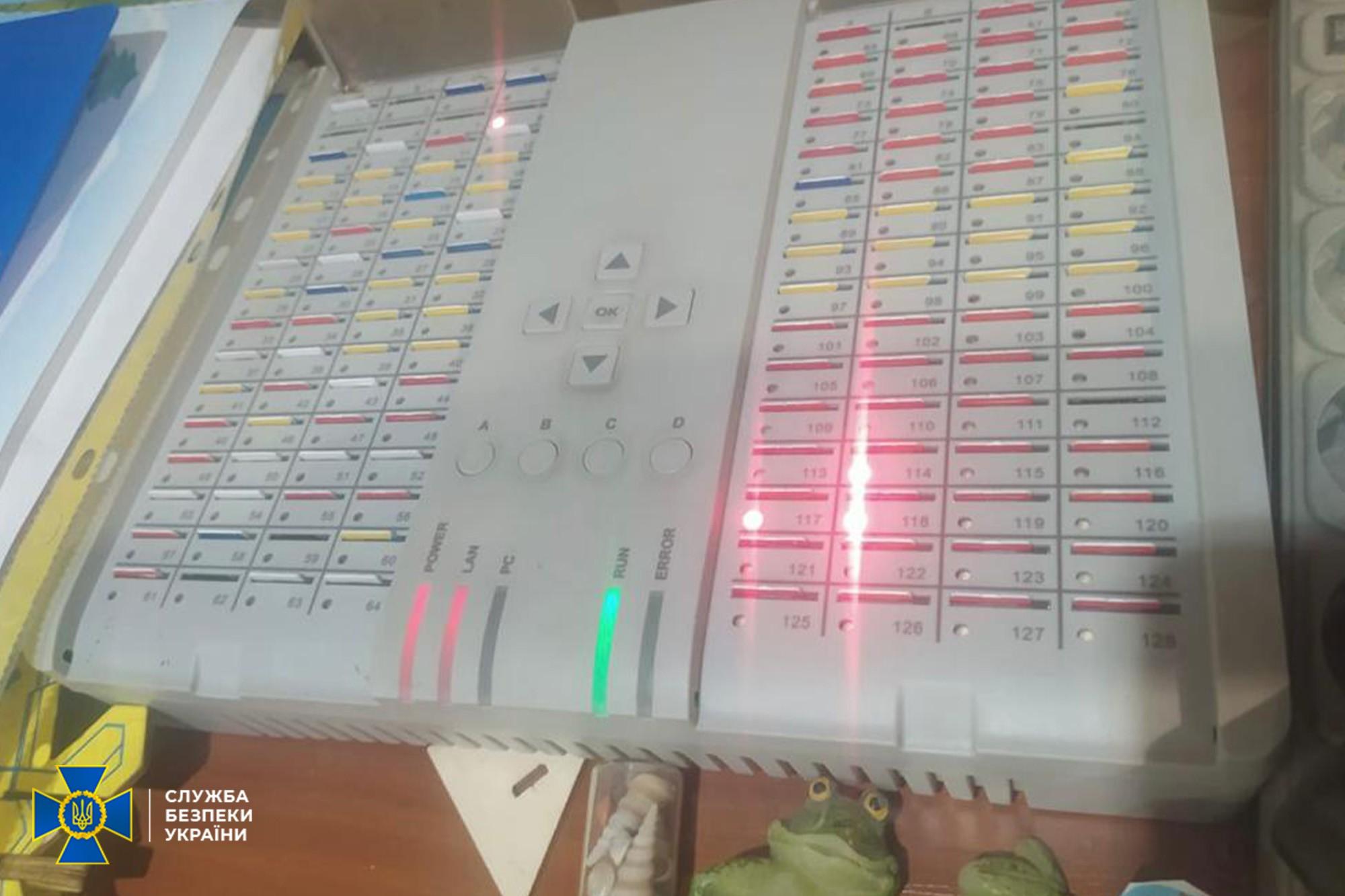 Использовали технологию анонимных звонков: СБУ разоблачила кибермошенников