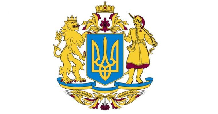 Верховная Рада поддержала законопроект о большом Государственном Гербе Украины