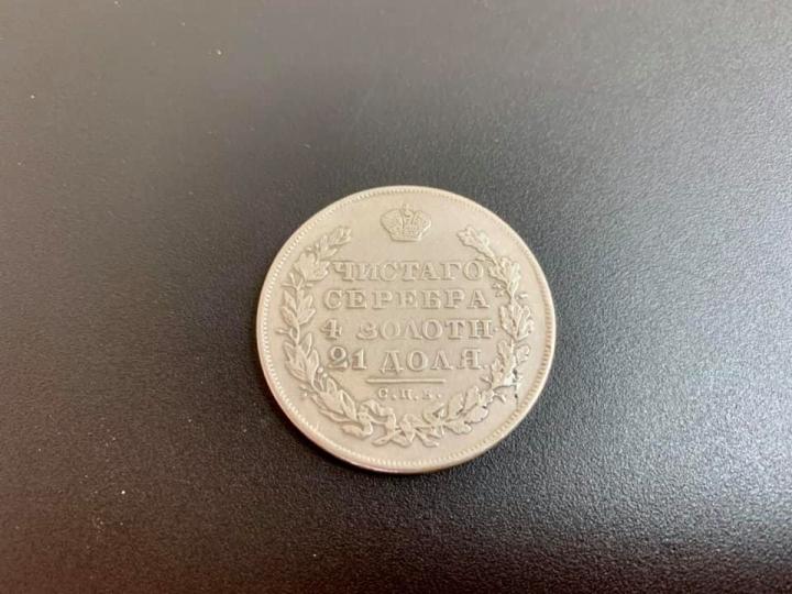 Киевские таможенники изъяли 400-летние монеты