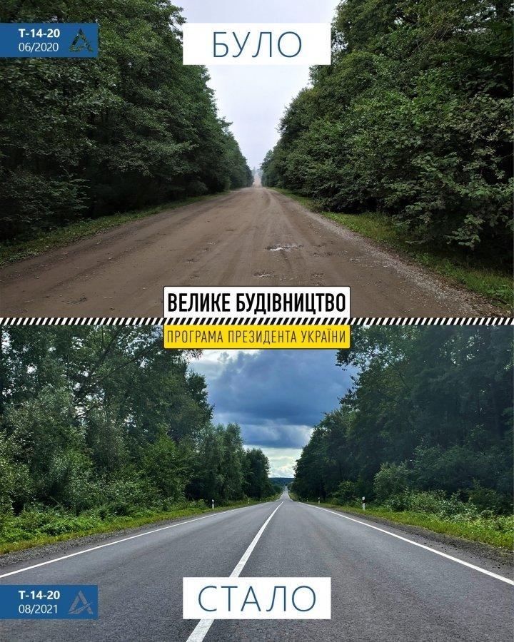 На Львовщине за средства польского кредита завершили капремонт дороги Яворов-Грушев (фото)