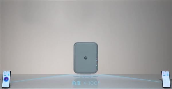 Беспроводная зарядка Motorola будет заряжать одновременно четыре смартфона (фото)