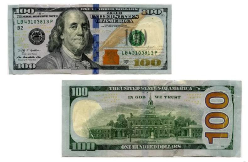НБУ показал, какую валюту будет сложно обменять (фото)