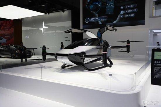Китайцы показали беспилотное летающее такси
