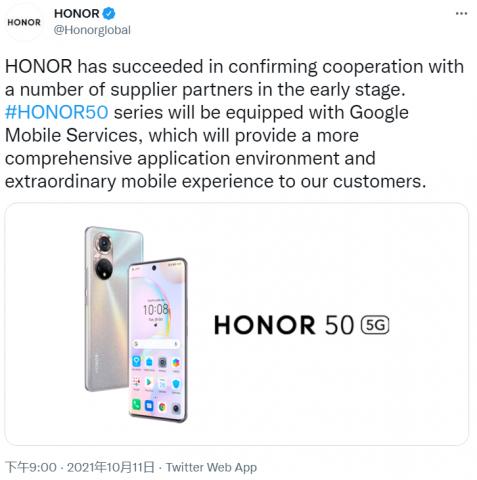 Honor 50 получит поддержку сервисов Google